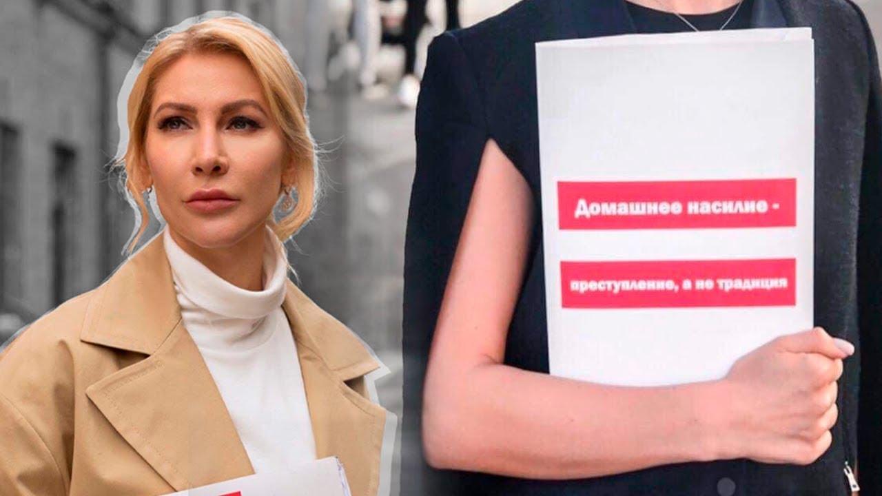 20191127-ЛОЖЬ (о) Законе о домашнем насилии - Алена Попова-pic1