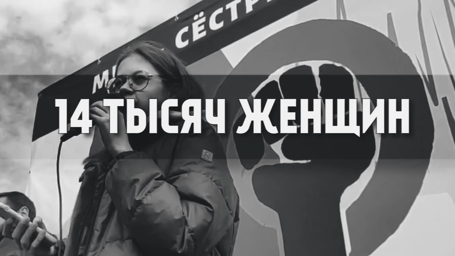 20191127-ЛОЖЬ (о) Законе о домашнем насилии  _ Алена Попова-pic03