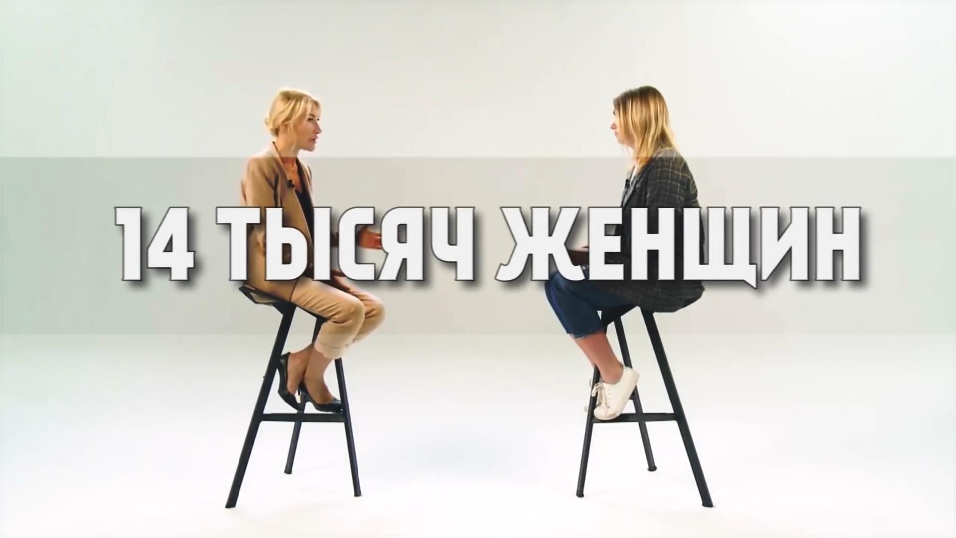 20191127-ЛОЖЬ (о) Законе о домашнем насилии  _ Алена Попова-pic05