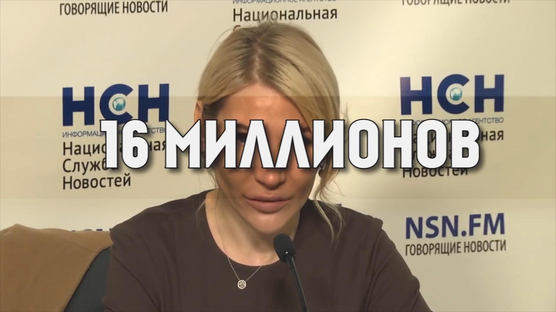 20191127-ЛОЖЬ (о) Законе о домашнем насилии  _ Алена Попова-pic07
