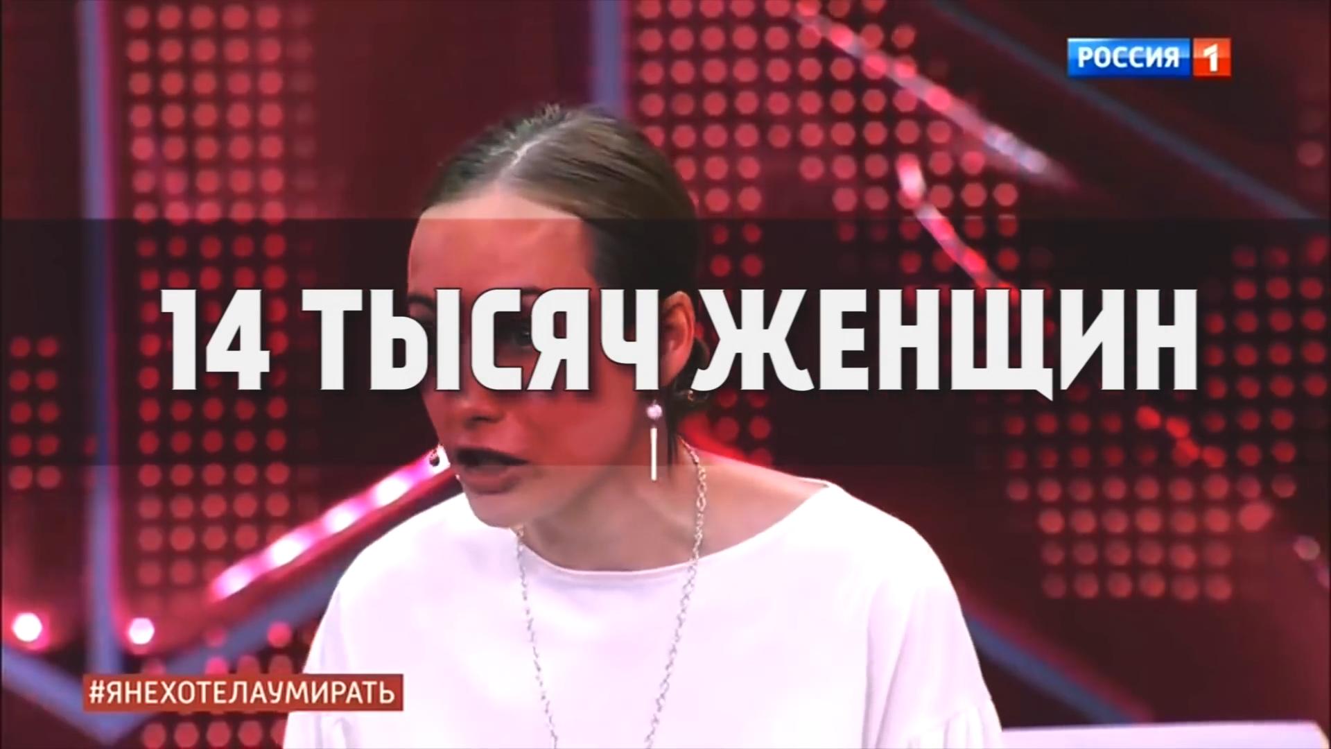 20191127-ЛОЖЬ (о) Законе о домашнем насилии  _ Алена Попова-pic08