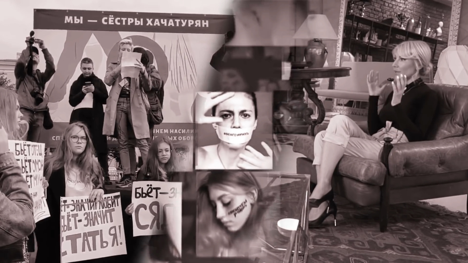 20191127-ЛОЖЬ (о) Законе о домашнем насилии  _ Алена Попова-pic09