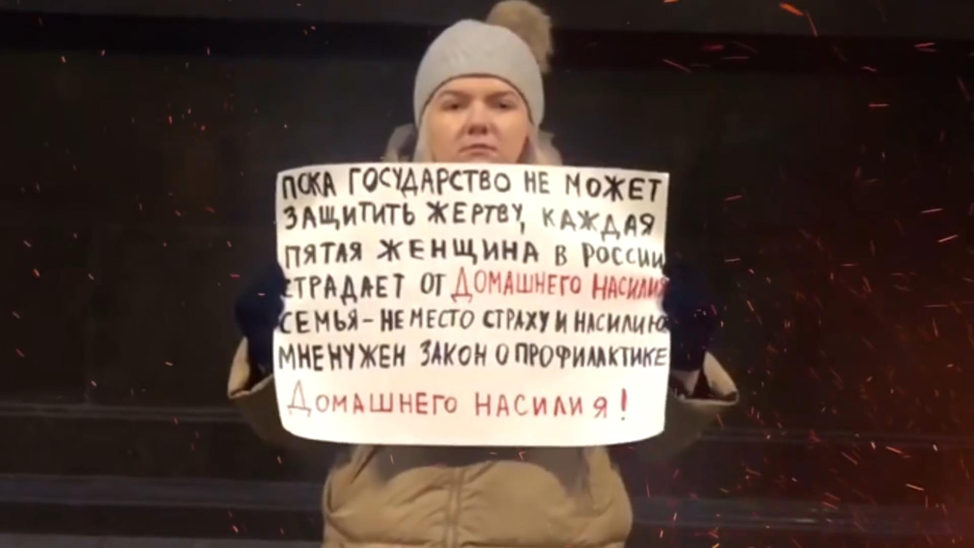 20191127-ЛОЖЬ (о) Законе о домашнем насилии  _ Алена Попова-pic11