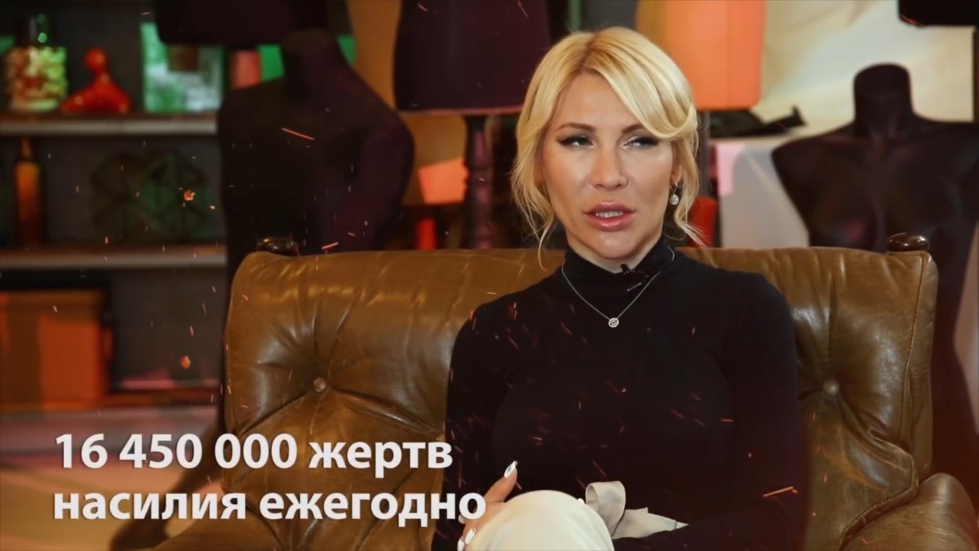 20191127-ЛОЖЬ (о) Законе о домашнем насилии  _ Алена Попова-pic15