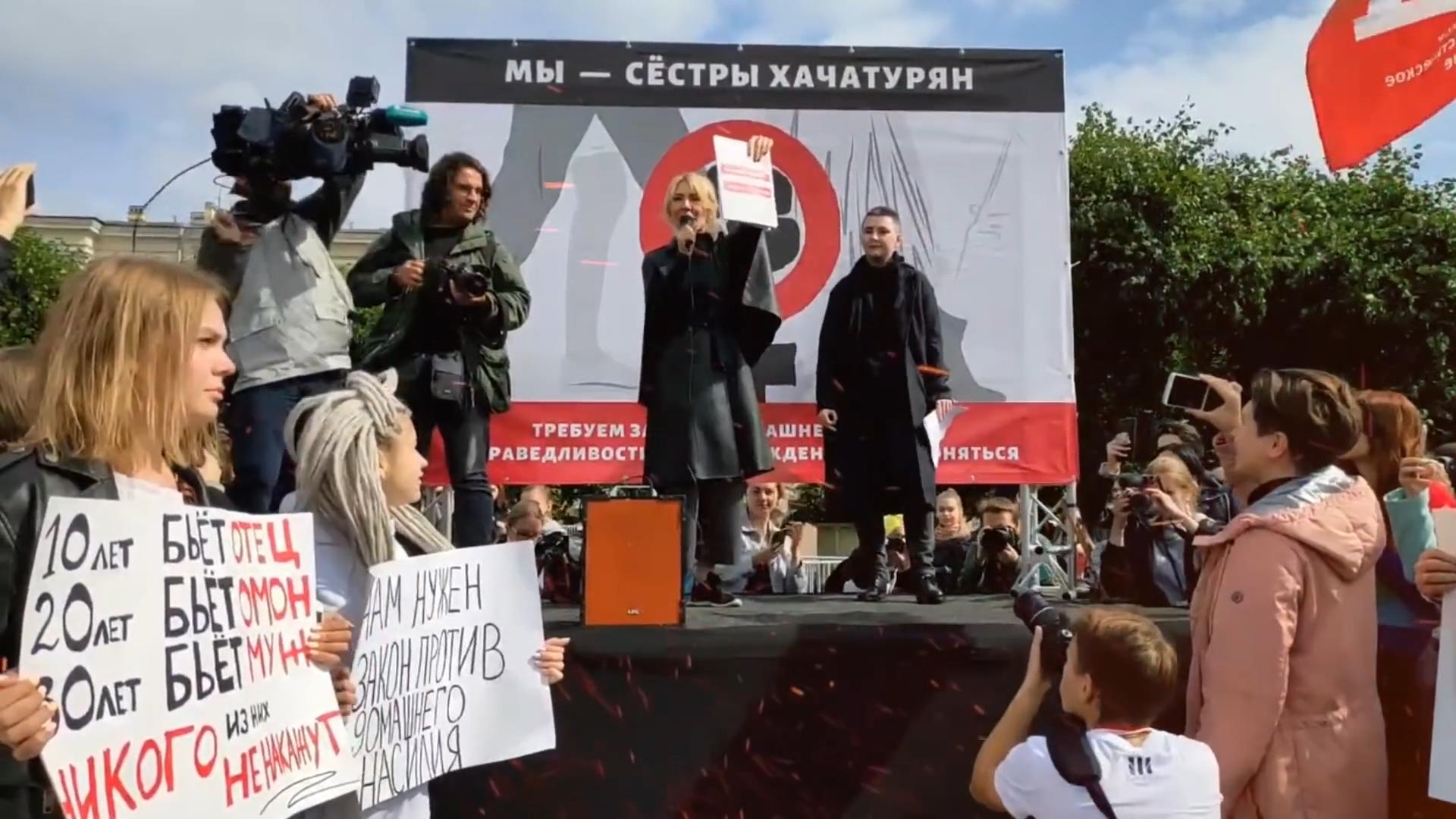 20191127-ЛОЖЬ (о) Законе о домашнем насилии  _ Алена Попова-pic16