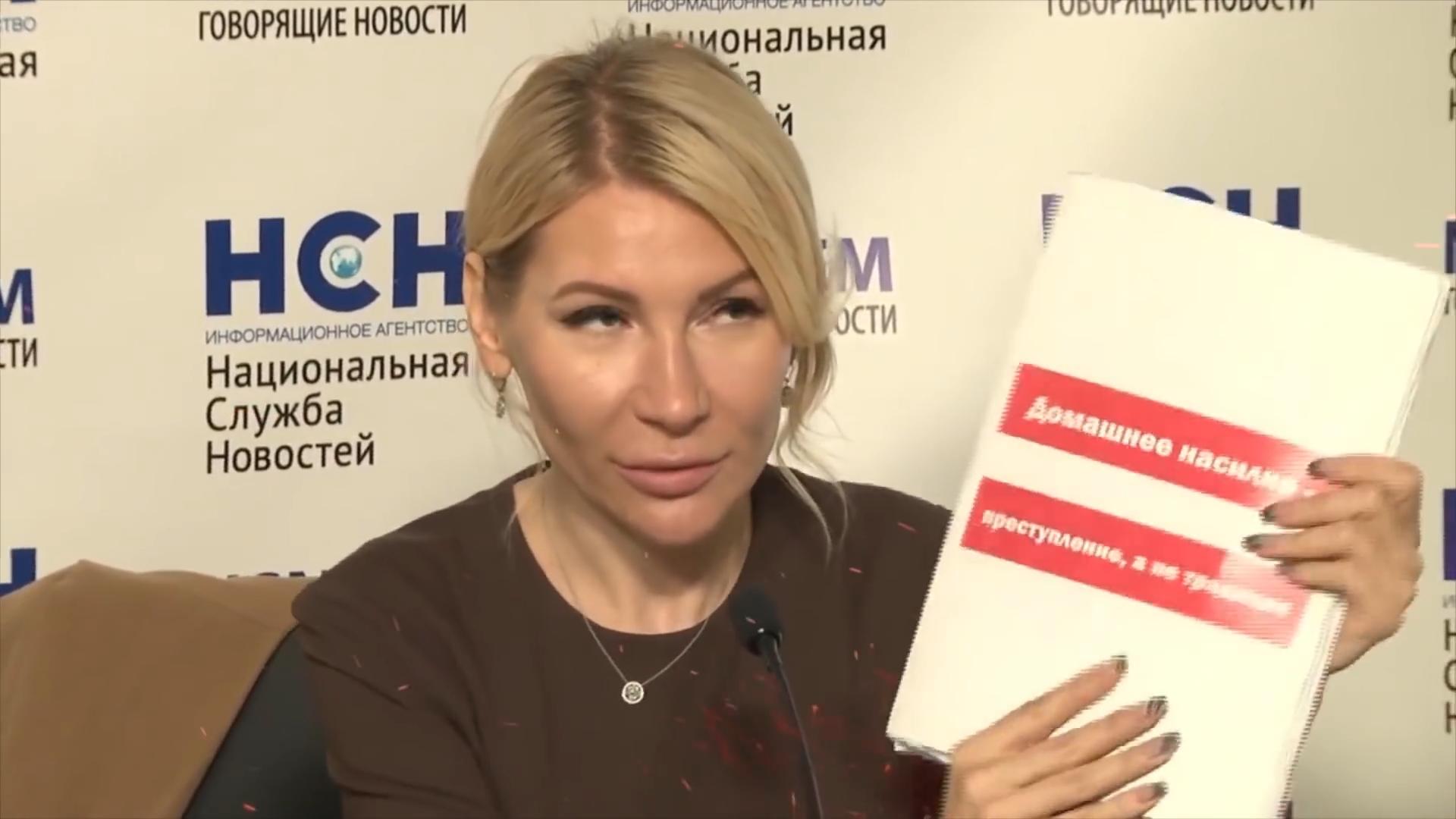 20191127-ЛОЖЬ (о) Законе о домашнем насилии  _ Алена Попова-pic17