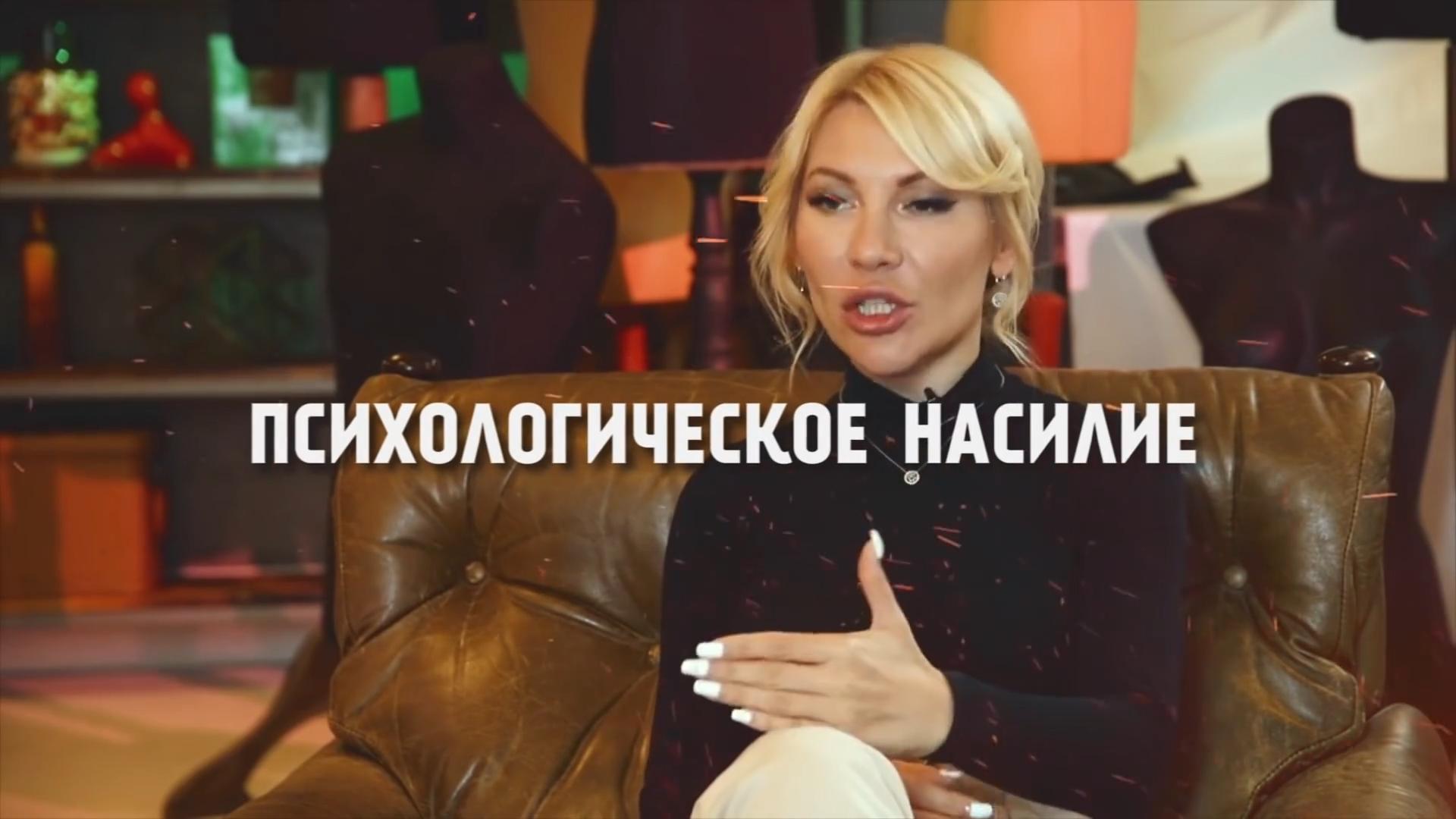 20191127-ЛОЖЬ (о) Законе о домашнем насилии  _ Алена Попова-pic21