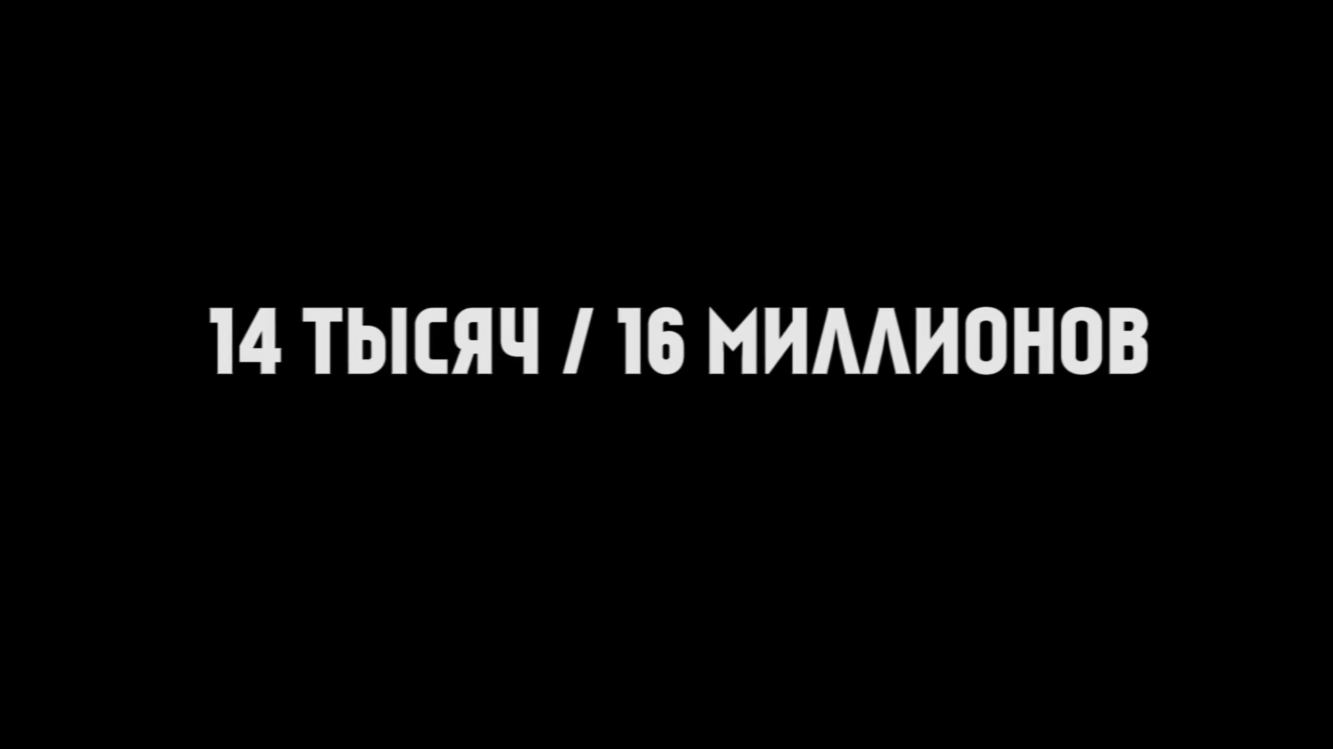 20191127-ЛОЖЬ (о) Законе о домашнем насилии  _ Алена Попова-pic23