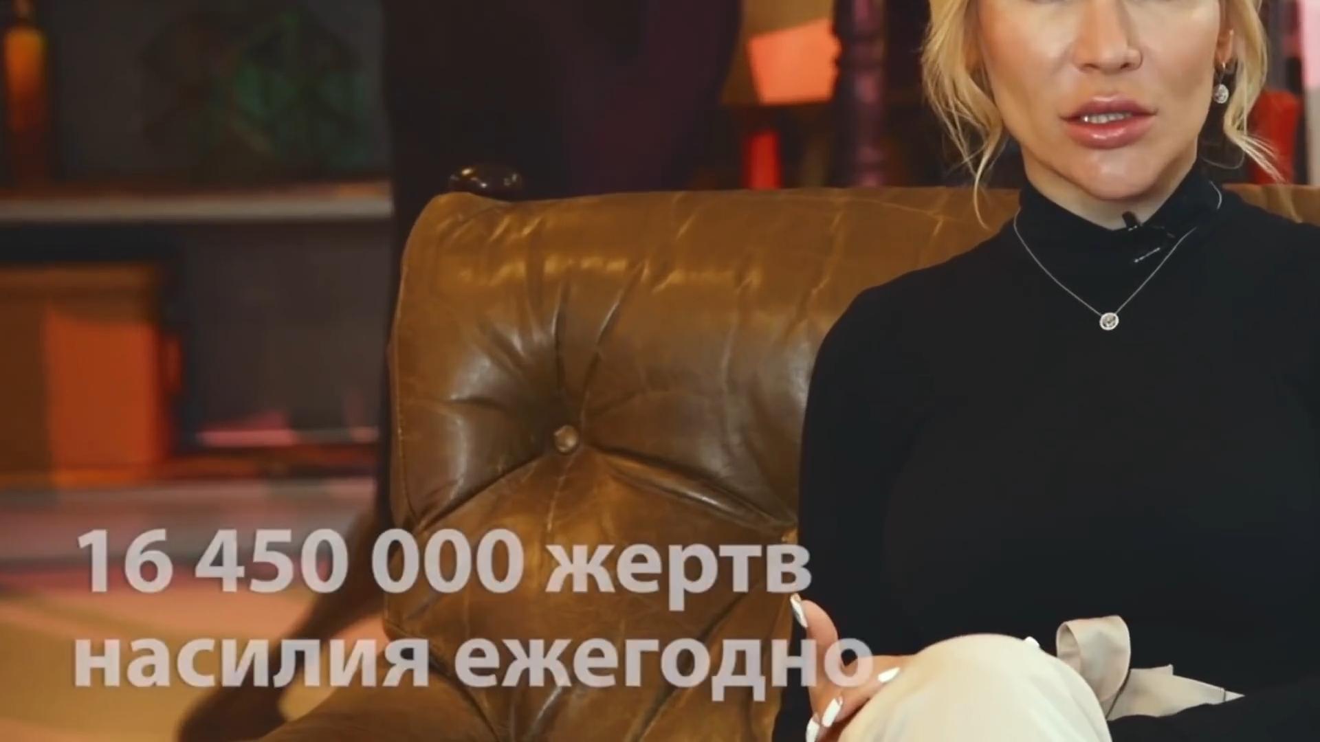 20191127-ЛОЖЬ (о) Законе о домашнем насилии  _ Алена Попова-pic26
