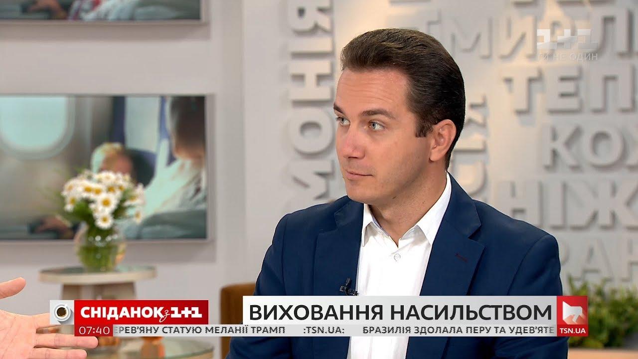 20190708_09-51-Что в Украине считается насилием над детьми и как ему противостоять - адвокат Олег Простибоженко-pic1