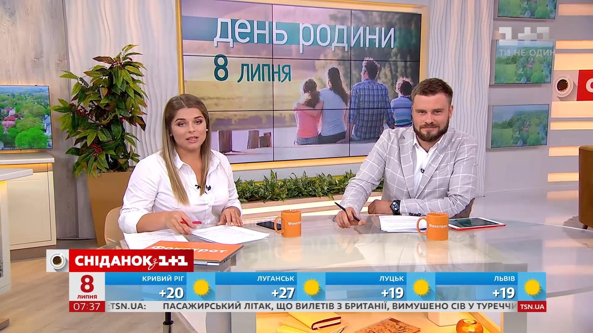 20190708_09-51-Что в Украине считается насилием над детьми и как ему противостоять - адвокат Олег Простибоженко-pic01