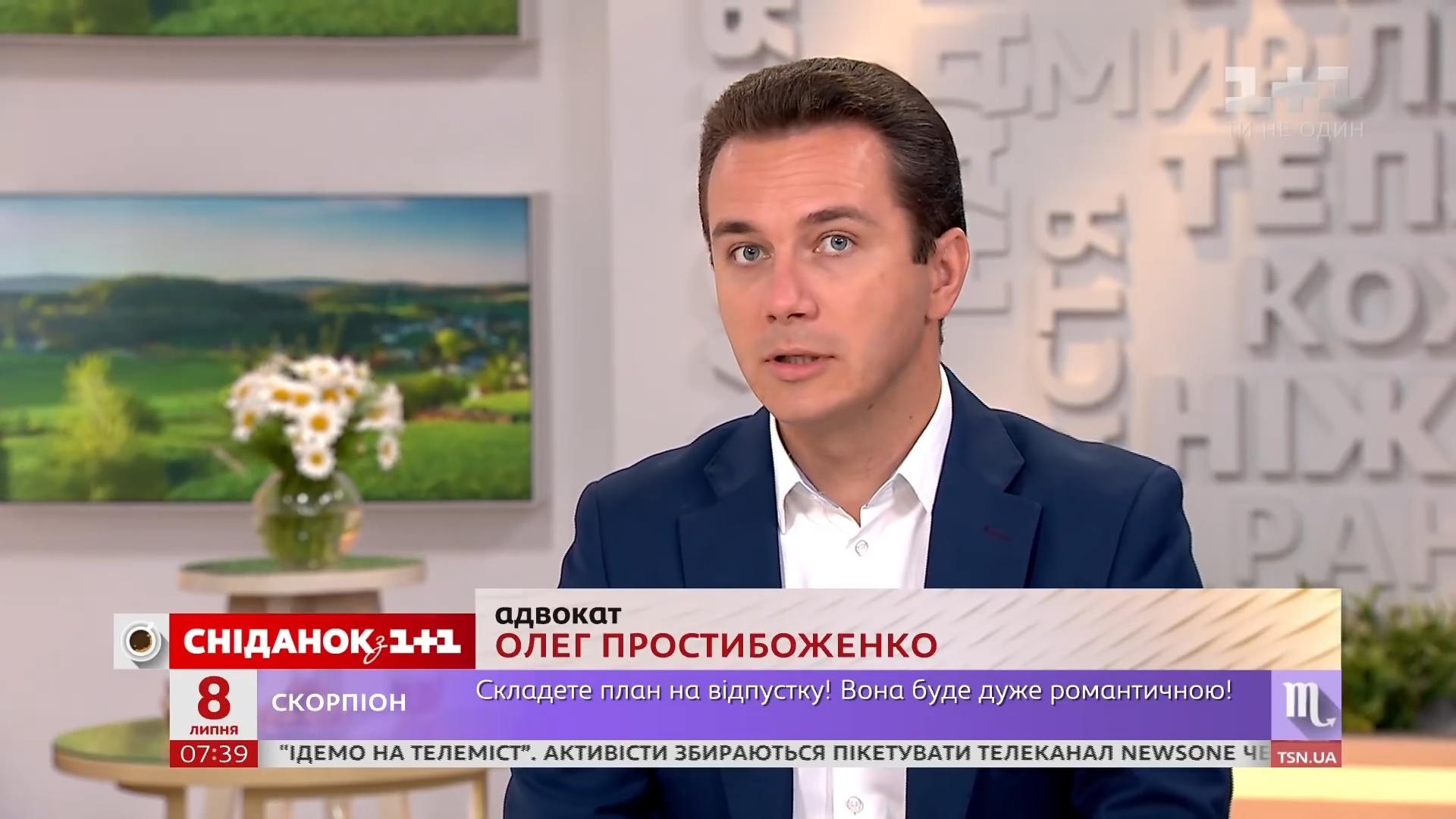 20190708_09-51-Что в Украине считается насилием над детьми и как ему противостоять - адвокат Олег Простибоженко-pic04