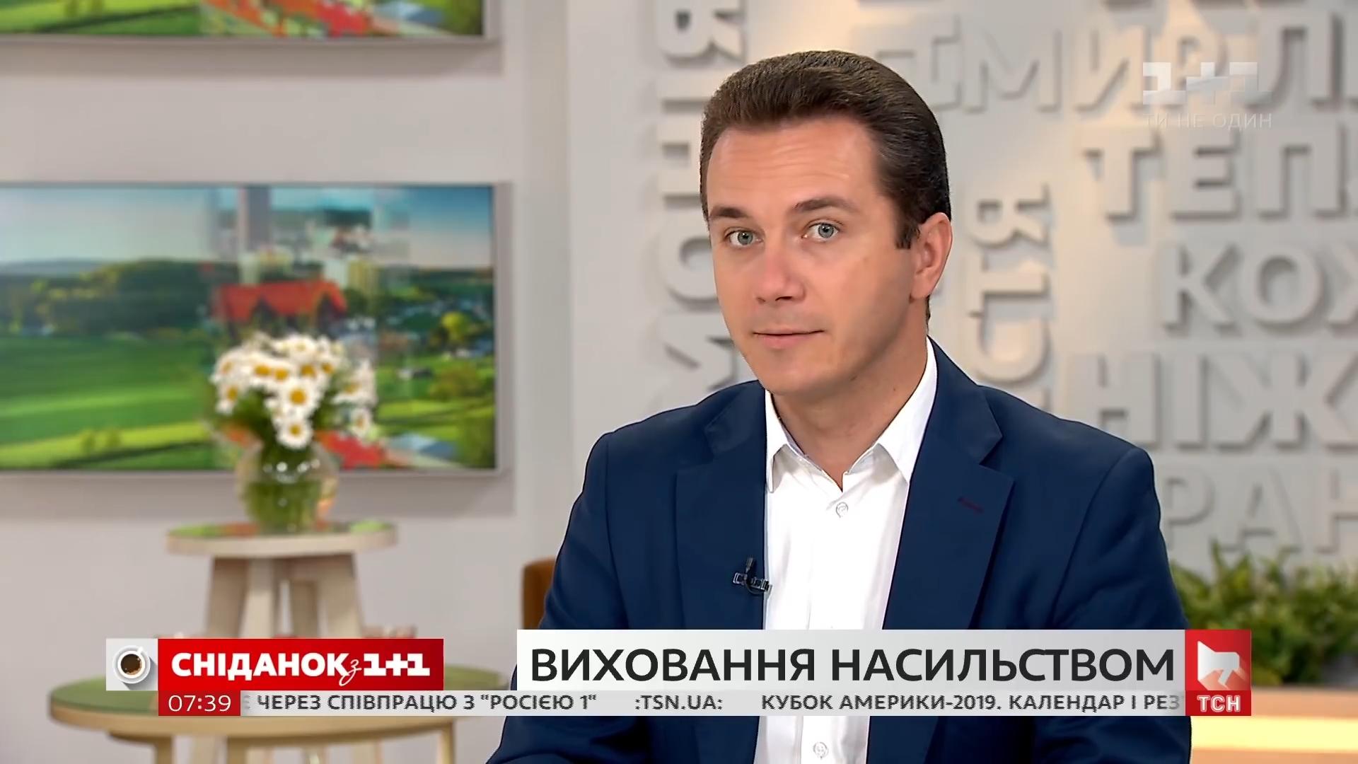 20190708_09-51-Что в Украине считается насилием над детьми и как ему противостоять - адвокат Олег Простибоженко-pic05