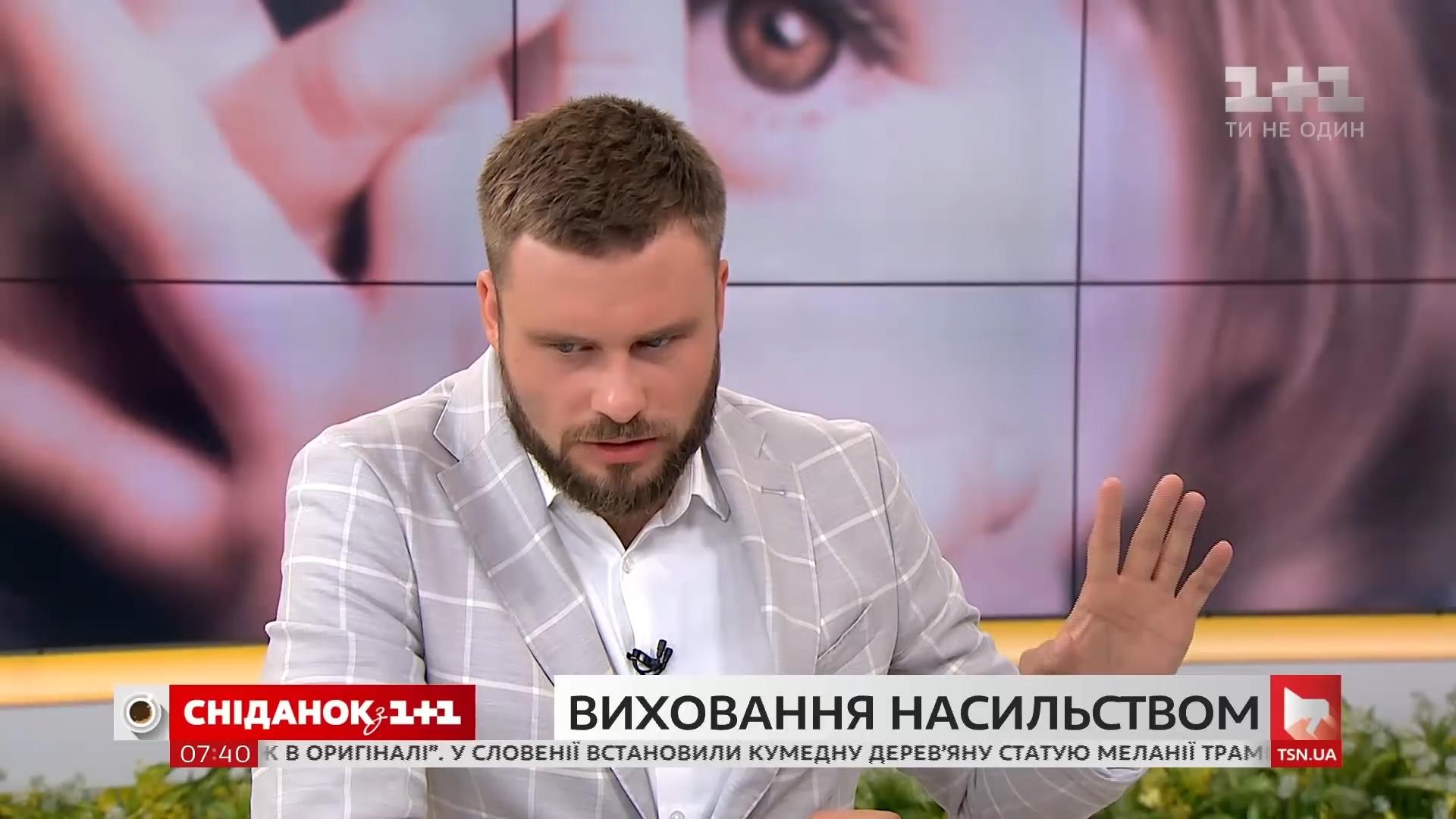 20190708_09-51-Что в Украине считается насилием над детьми и как ему противостоять - адвокат Олег Простибоженко-pic06