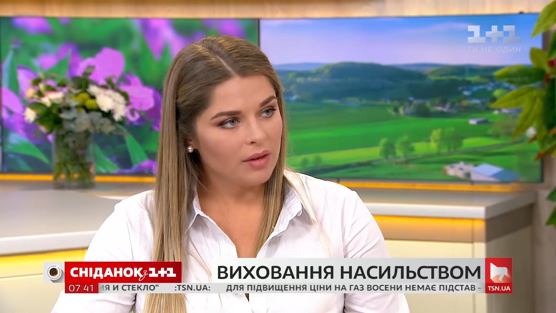 20190708_09-51-Что в Украине считается насилием над детьми и как ему противостоять - адвокат Олег Простибоженко-pic07