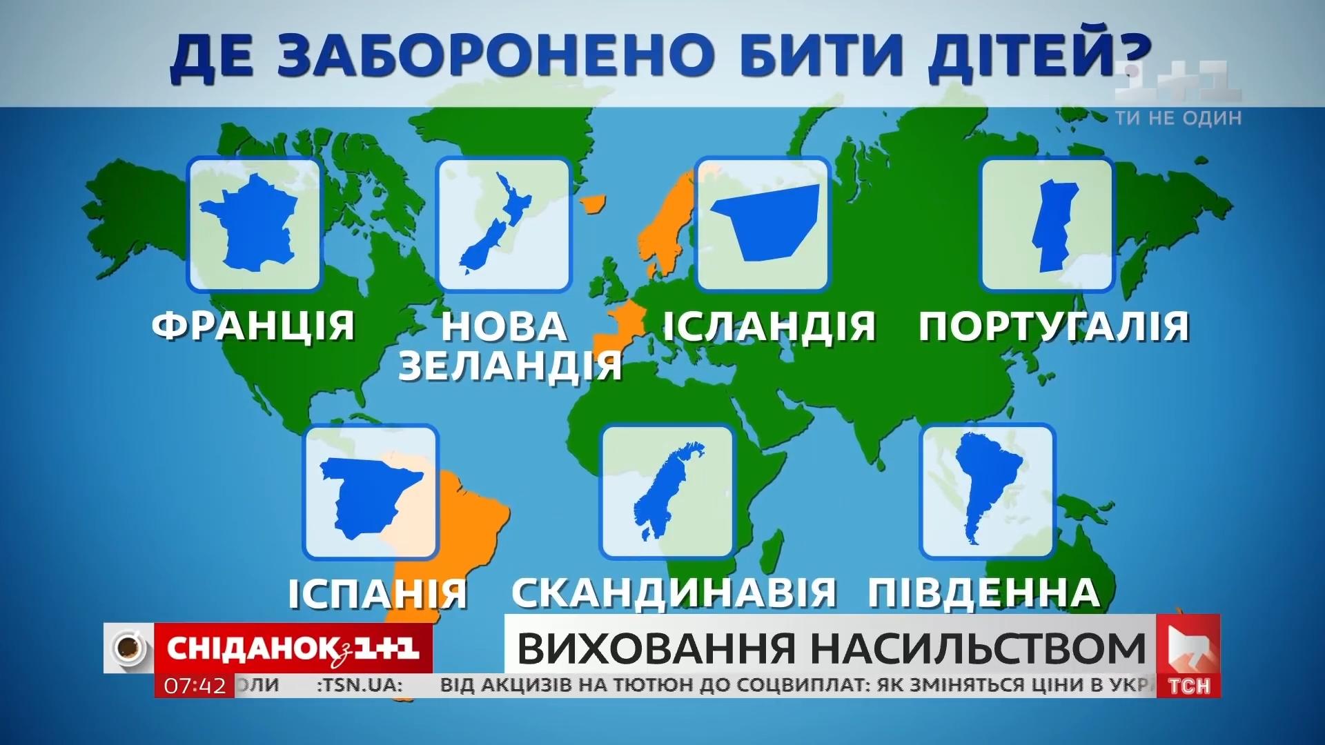 20190708_09-51-Что в Украине считается насилием над детьми и как ему противостоять - адвокат Олег Простибоженко-pic08