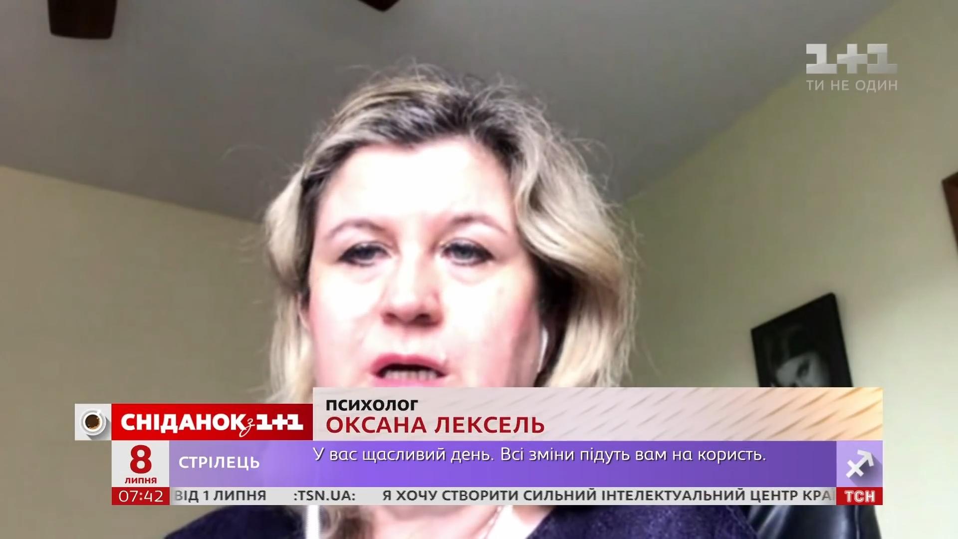20190708_09-51-Что в Украине считается насилием над детьми и как ему противостоять - адвокат Олег Простибоженко-pic09