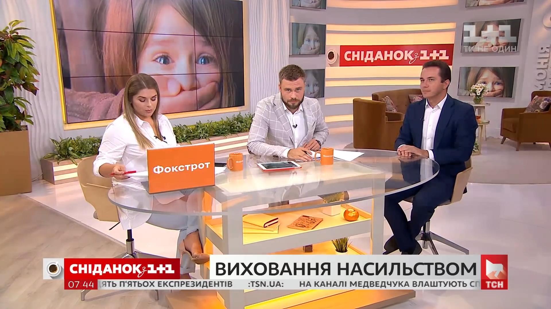 20190708_09-51-Что в Украине считается насилием над детьми и как ему противостоять - адвокат Олег Простибоженко-pic12