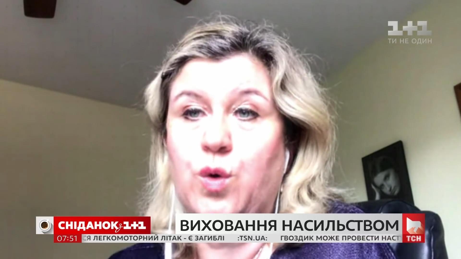 20190708_09-51-Что в Украине считается насилием над детьми и как ему противостоять - адвокат Олег Простибоженко-pic15