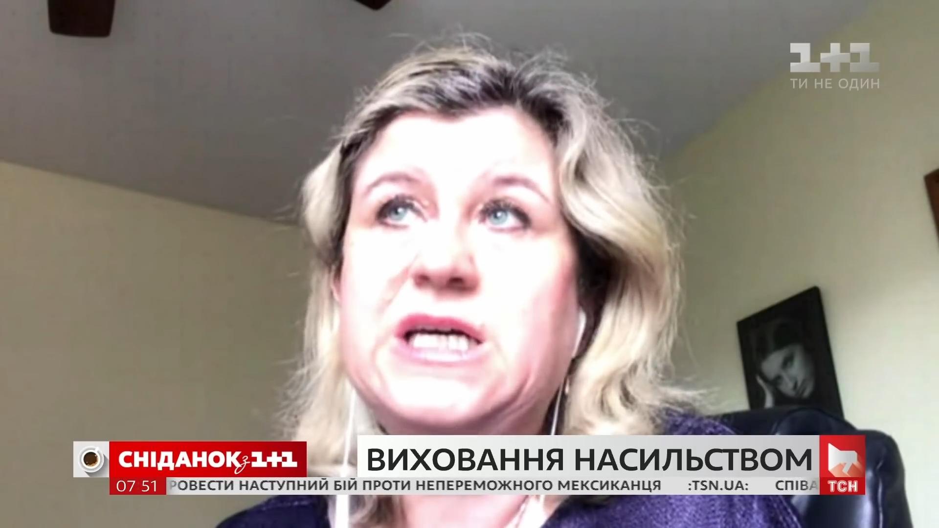 20190708_09-51-Что в Украине считается насилием над детьми и как ему противостоять - адвокат Олег Простибоженко-pic16
