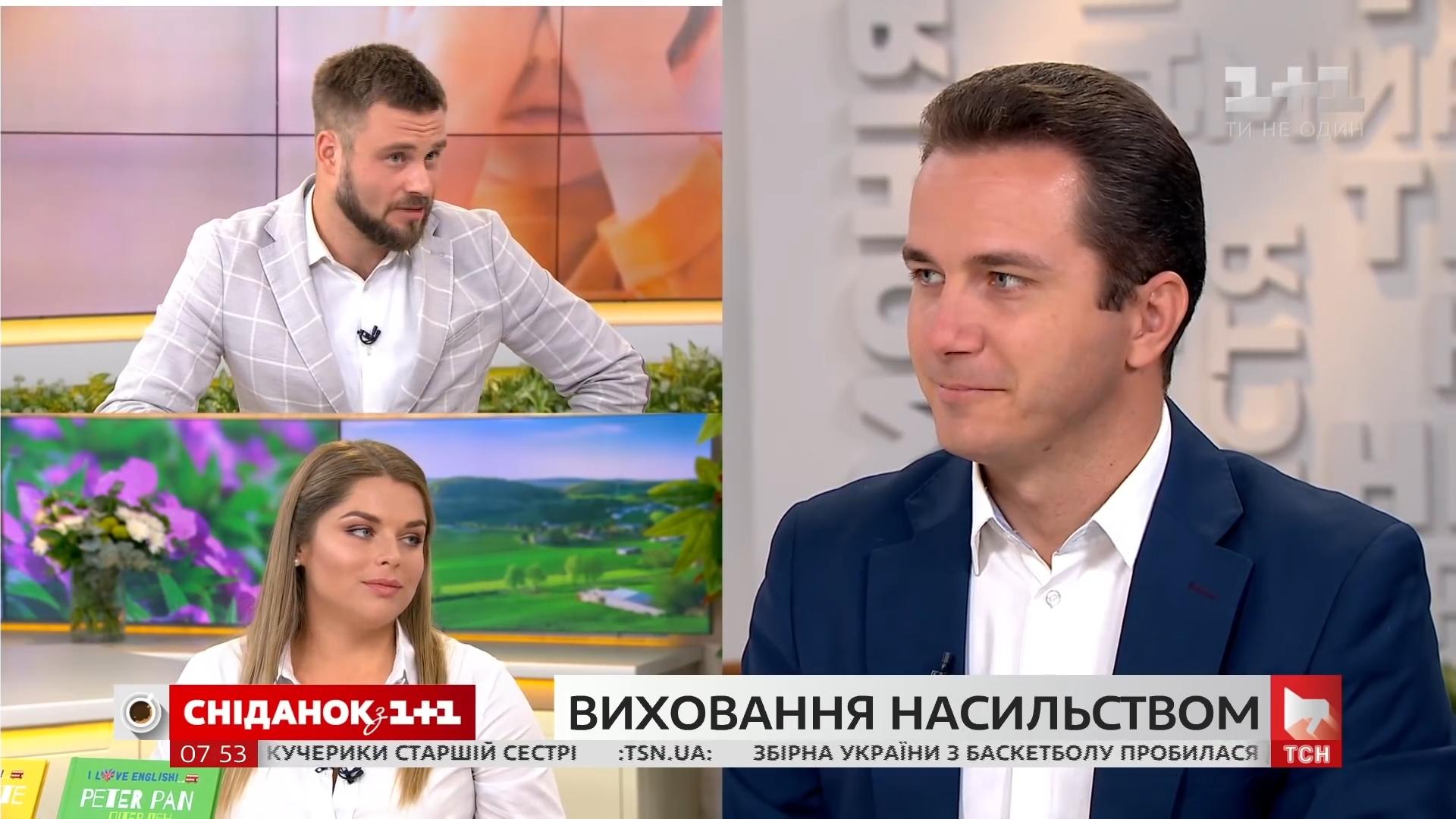 20190708_09-51-Что в Украине считается насилием над детьми и как ему противостоять - адвокат Олег Простибоженко-pic171