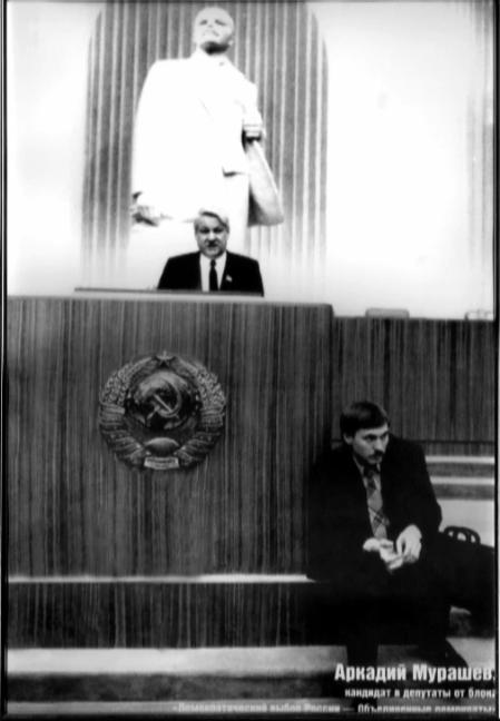20110905-p03-Аркадий Мурашев - об отношении к Михаилу Горбачеву - 03 (13)-pic1