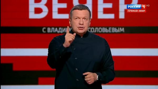 01-Вечер с Владимиром Соловьевым от 04.02.2020