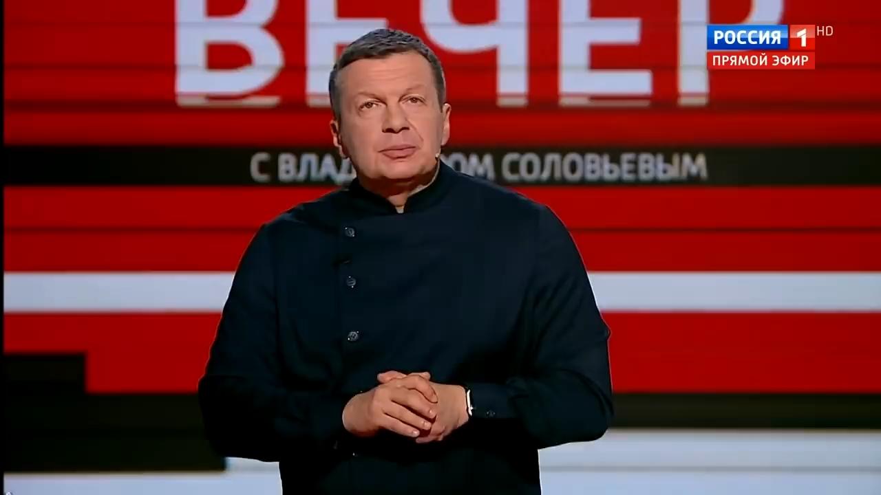 02-Вечер с Владимиром Соловьевым от 04.02.2020