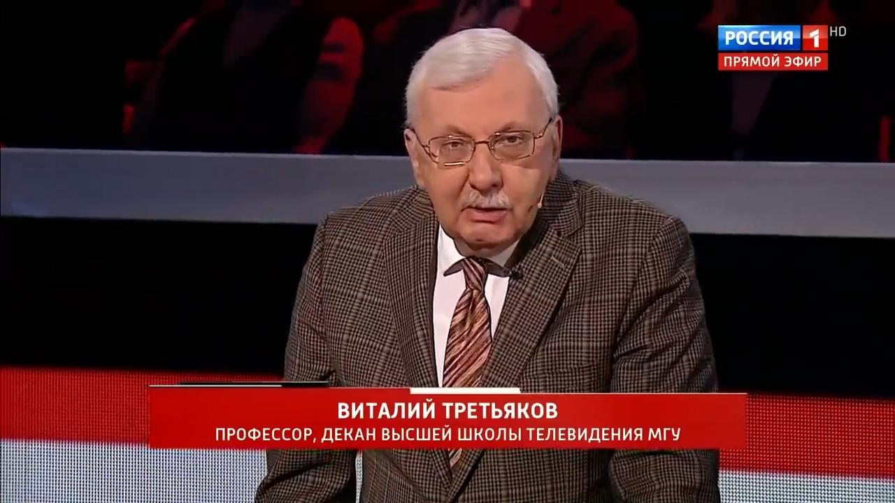 11-Вечер с Владимиром Соловьевым от 04.02.2020