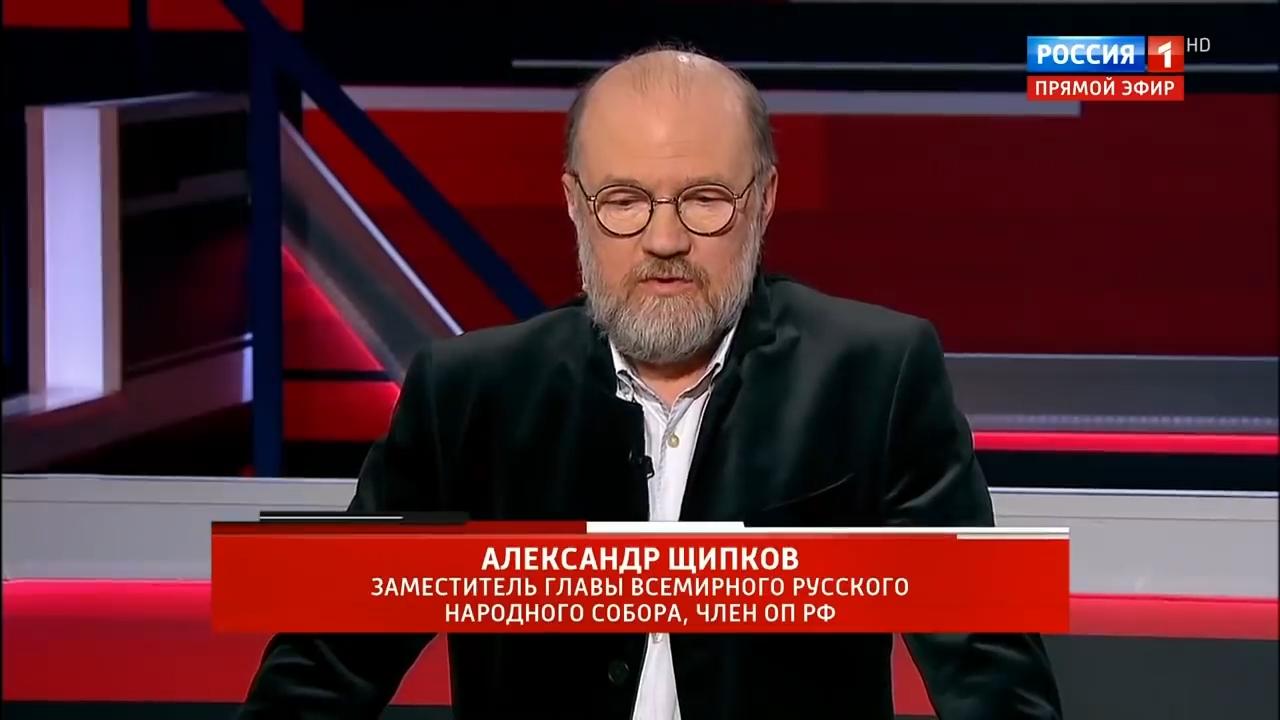 12-Вечер с Владимиром Соловьевым от 04.02.2020