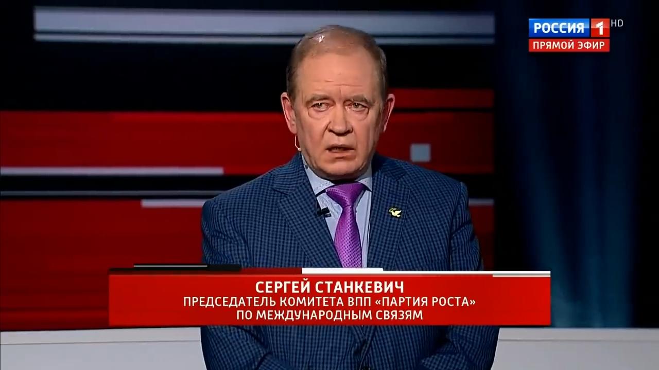 13-Вечер с Владимиром Соловьевым от 04.02.2020