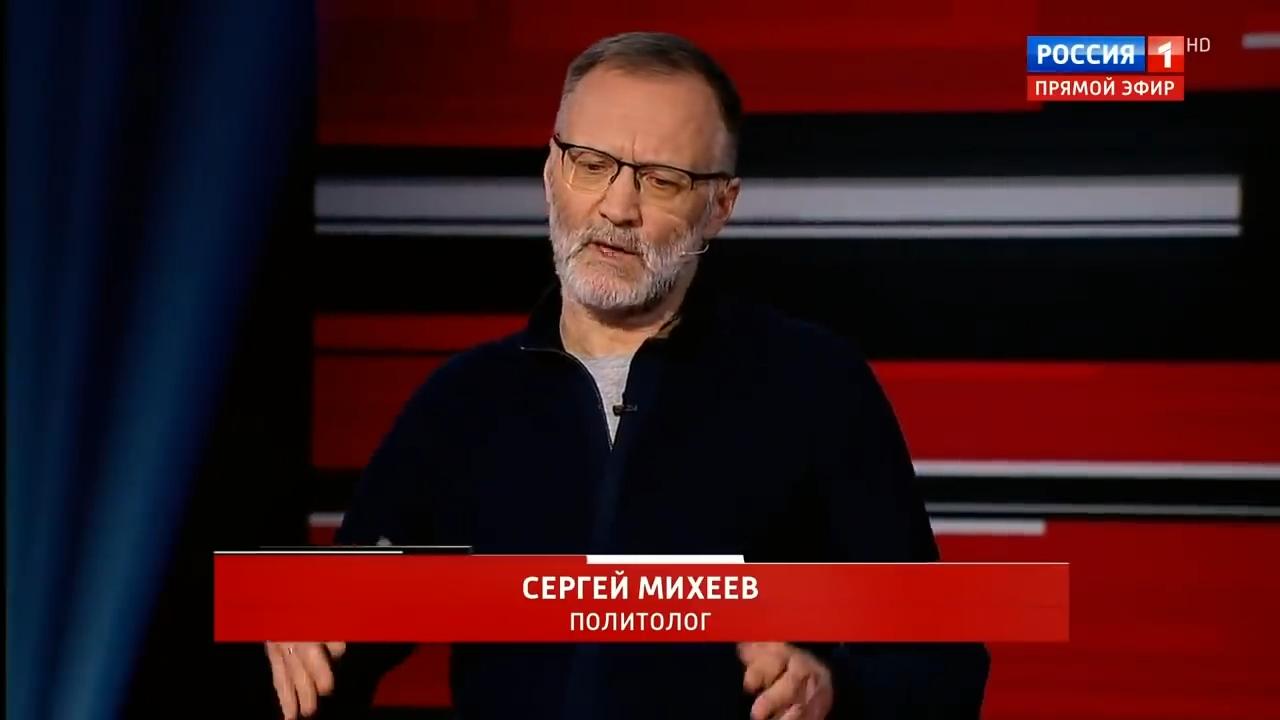 15-Вечер с Владимиром Соловьевым от 04.02.2020