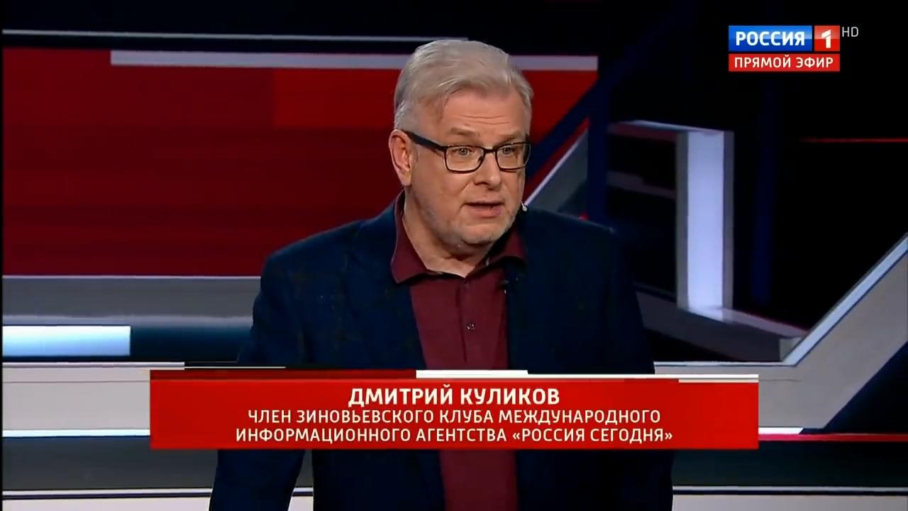 16-Вечер с Владимиром Соловьевым от 04.02.2020