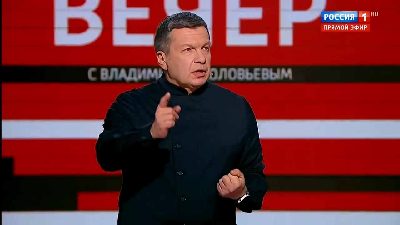 34-Вечер с Владимиром Соловьевым от 04.02.2020