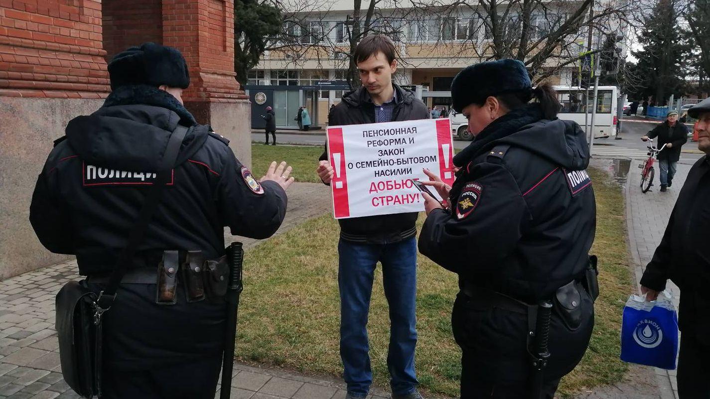 20200204_10-27-На пикет против пенсионной реформы в Краснодаре пришли сотрудники полиции-pic1