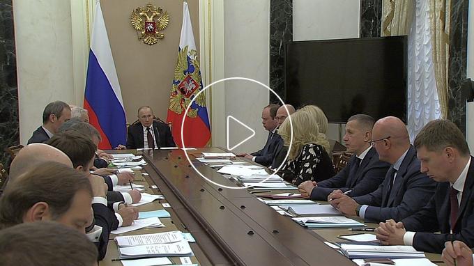 20200205_16-48-Путин рассказал о средствах на реализацию целей послания-scr1