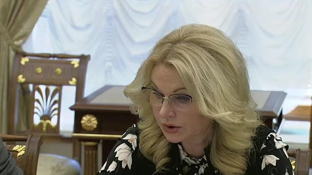 20200205_16-20-Совещание с членами Правительства - Президент России-pic03