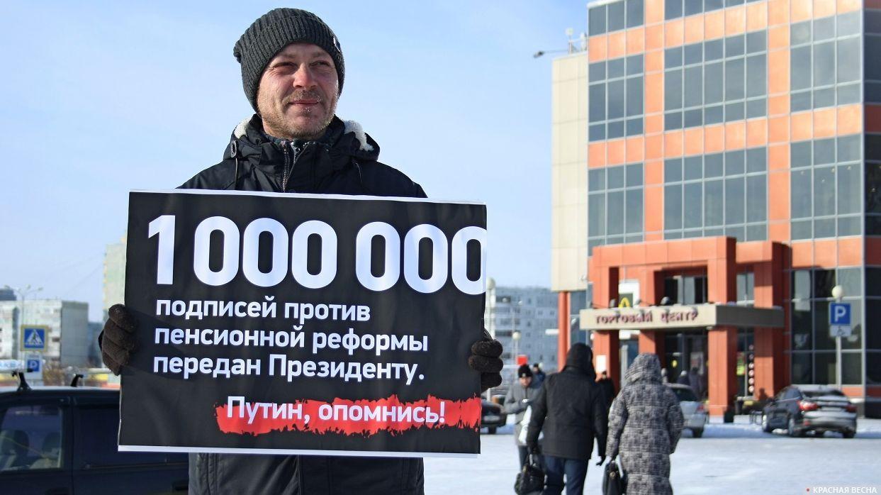 20200203_20-29-Путин не ожидал, что страна будет бороться с пенсионной реформой — эксперт-pic1