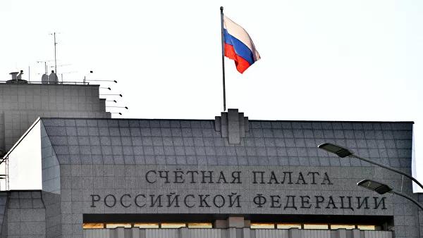 20200206_00-30-Счетная палата раскритиковала правительство Медведева-pic1