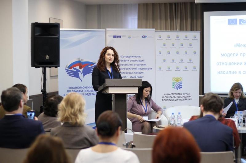 20200218-В Екатеринбурге начал работу II семинар по проблеме насилия в отношении женщин-pic6