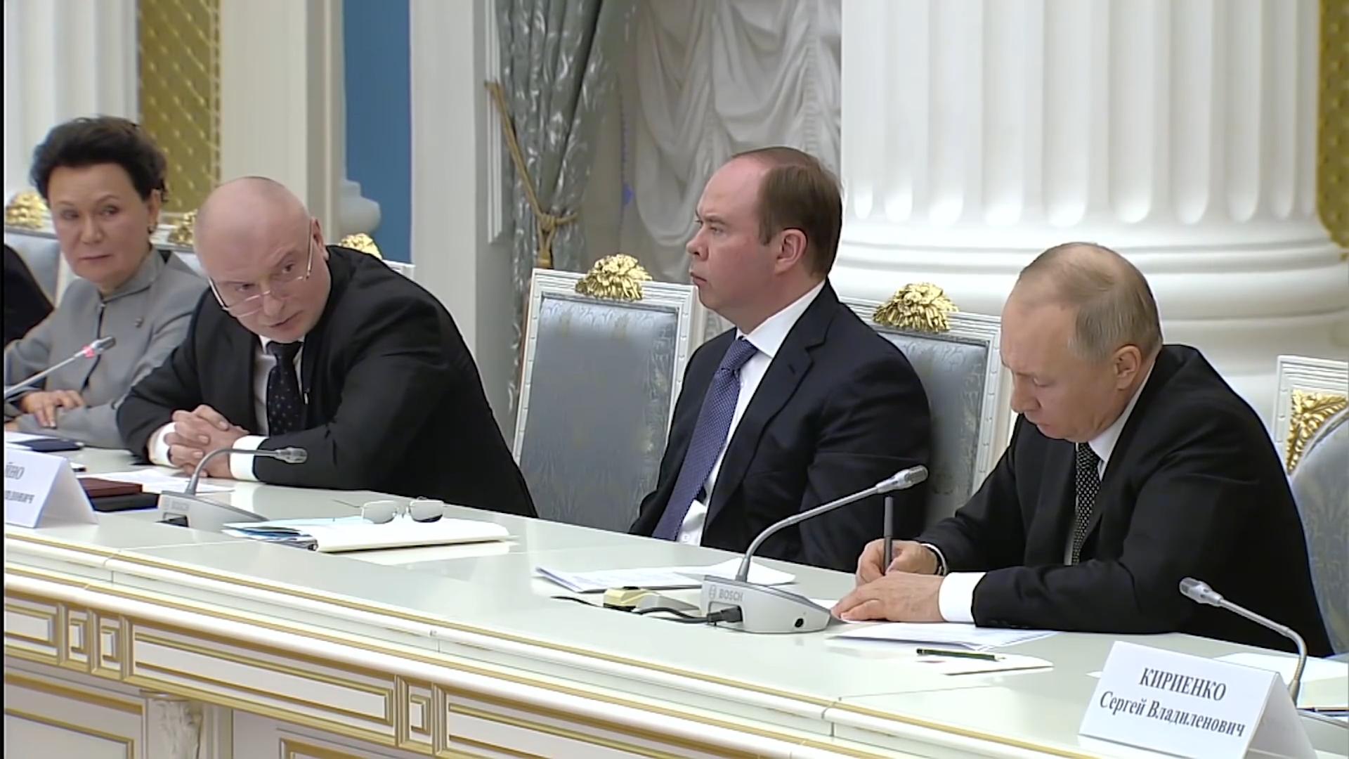 20200229_09-00-Путин сказал, куда он «уходит»-pic13