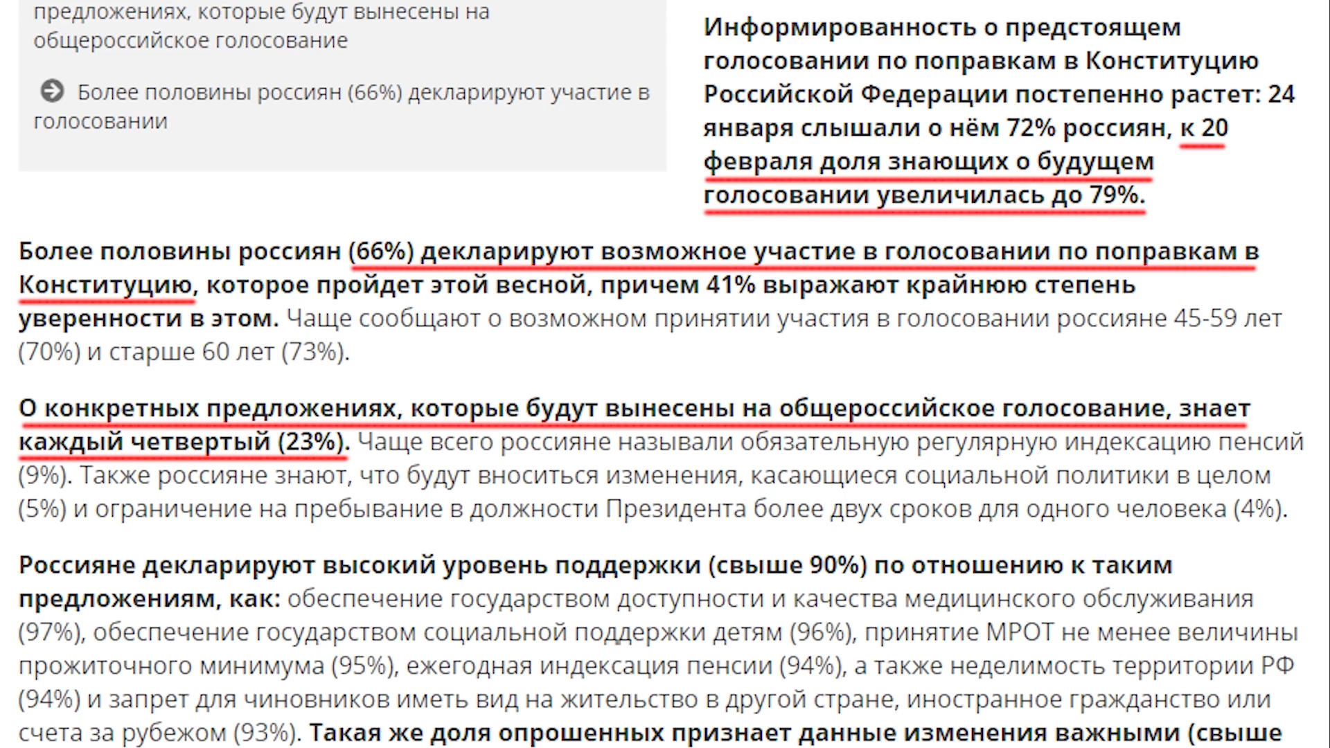 20200229_09-00-Путин сказал, куда он «уходит»-pic17
