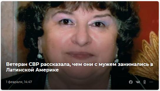20200226_14-01-Ветеран разведки рассказал, как узнал о развале СССР-scr1