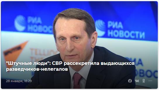 20200226_14-01-Ветеран разведки рассказал, как узнал о развале СССР-scr2
