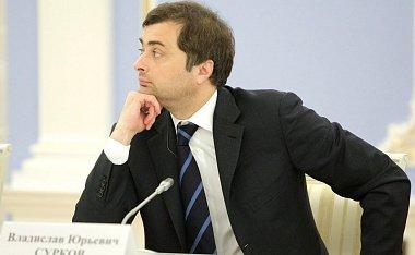 20200226_08-55-Сурков- мне интересно действовать против реальности-pic1