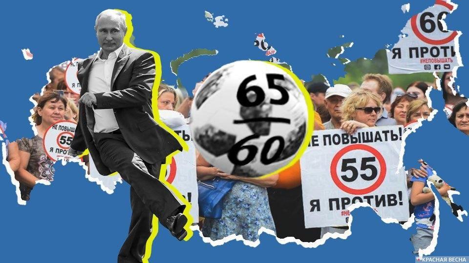 20200304_15-51-Никто не требовал таких перемен- в Калуге ждут отмены пенсионной реформы-pic1