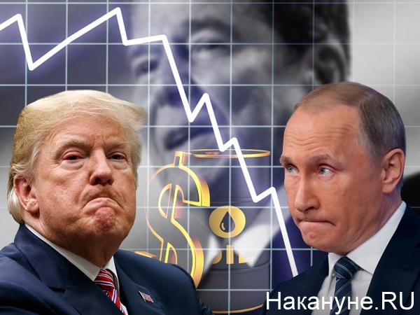 20200320-08-07-У России выбивают нефтяной костыль. Началась открытая игра на смену режима-pic1
