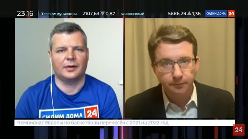 20200409-Вести в 23-00 с Алексеем Казаковым от 09.04.2020-scr1