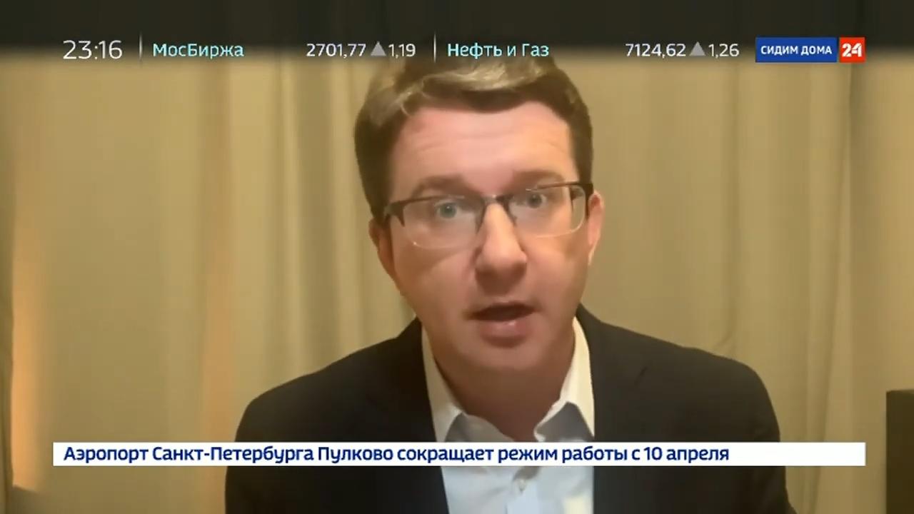 20200409-Вести в 23-00 с Алексеем Казаковым от 09.04.2020-scr2