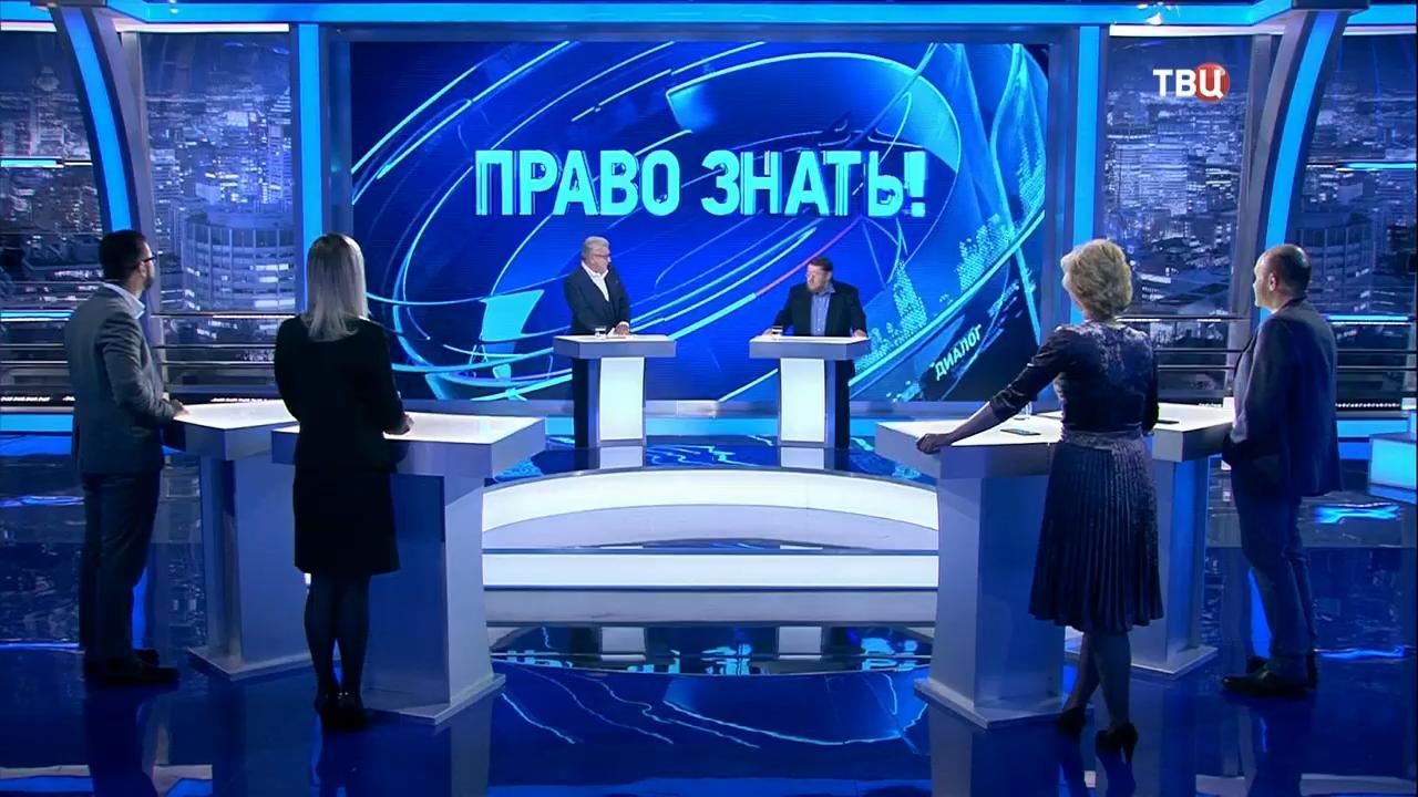 10-20200411-Евгений Сатановский. Право знать!